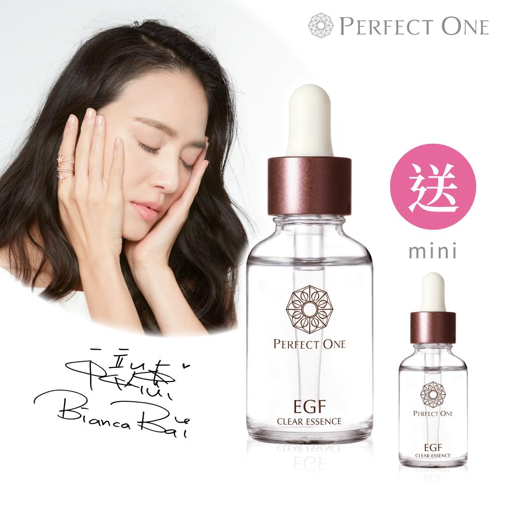 【PERFECT ONE 帕妃雯】特效EGF精華液 加贈特效EGF精華液(迷你版)