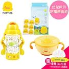 黃色小鴨《PiyoPiyo》吸管水壺+防滑多功能碗+薰香驅蚊貼片6枚裝X3包贈嬰兒柔濕紙巾