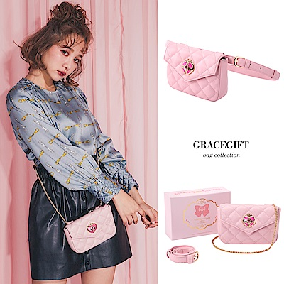 Grace gift-美少女戰士菱格2way皮革腰包 粉