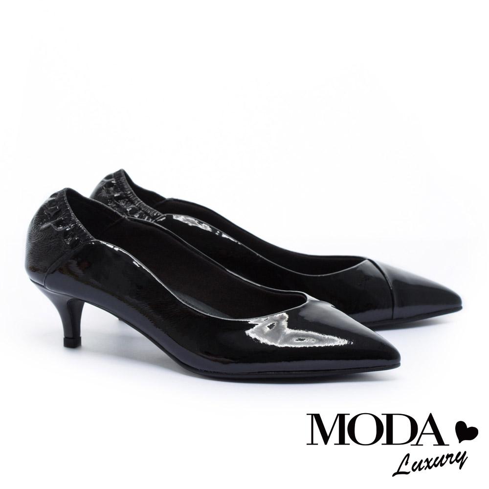 高跟鞋 MODA Luxury 時髦潮流拼接感皺漆皮尖頭高跟鞋-黑