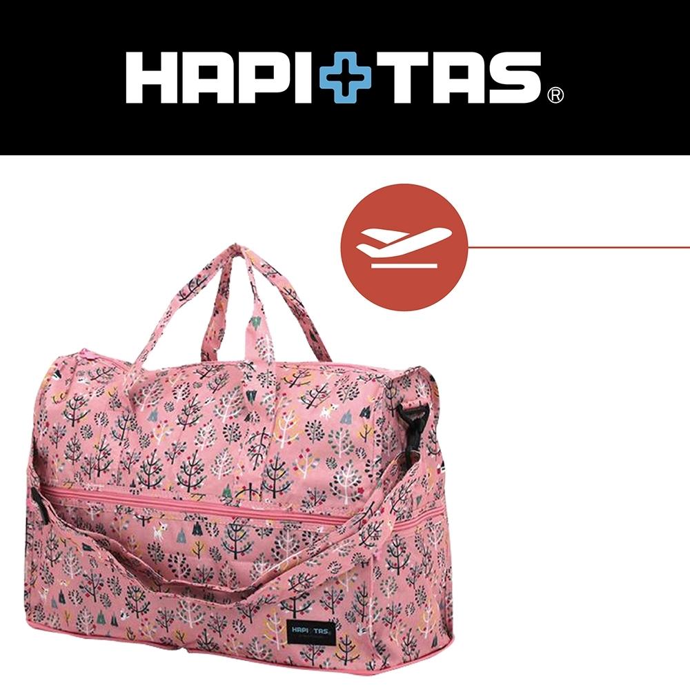 【HAPI+TAS】摺疊旅行袋(小)-粉紅森林