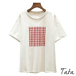 字母亂碼印花T恤上衣 TATA
