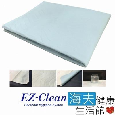 海夫健康生活館 天群 EZ-Clean 四層防護 防水隔尿墊 中單 保潔墊 5入_EZC-300
