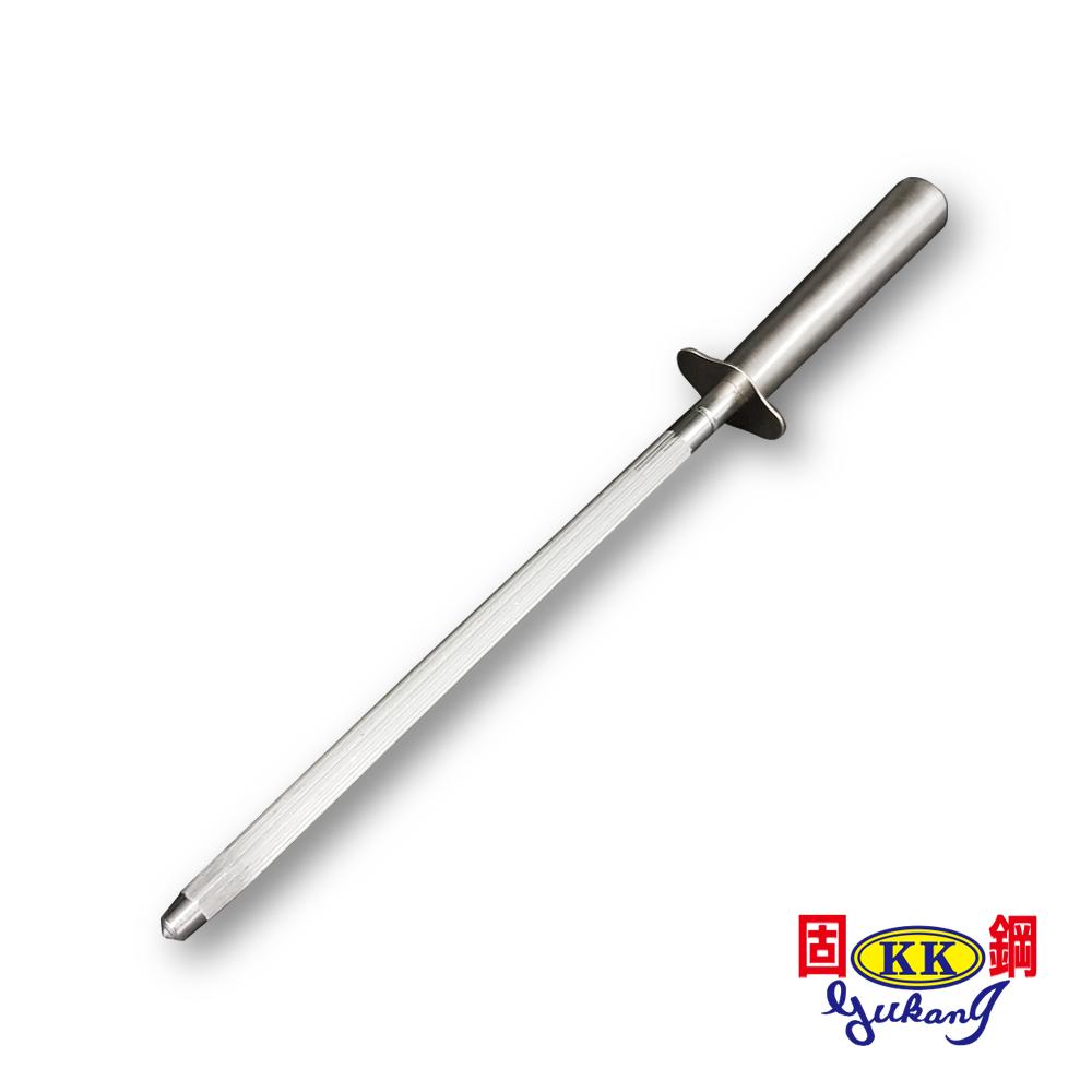 固鋼高碳鋼磨刀棒31cm(快)