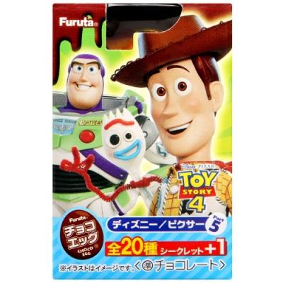 Furuta古田 玩具家族蛋型洋果子[附玩具](20g)(玩具隨機出貨)