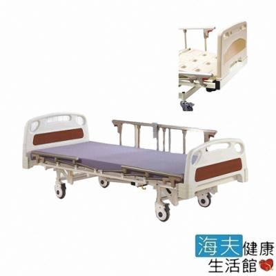 海夫健康生活館 耀宏 三馬達 床頭尾ABS塑鋼 電動床 YH322