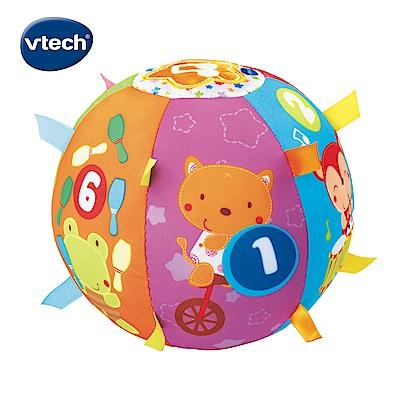 【Vtech】音樂互動丟丟球