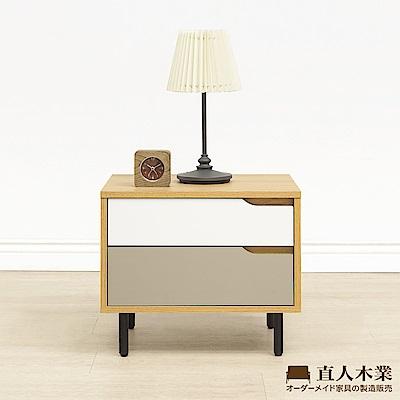 日本直人木業-COLMAR白色簡約55CM床頭櫃(55x40x45cm)