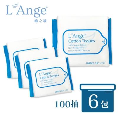 L Ange 棉之境 抽取式純棉護理巾(10x20cm) 100抽x6包/箱