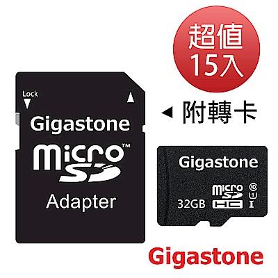 【15入組】Gigastone 32GB MicroSDHC UHS-I高速記憶卡 附轉卡