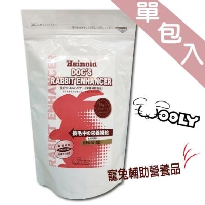 日本WOOLY - ㊣公司貨㊣美國Heinold Rabbit 寵兔營養補助食品-單包入
