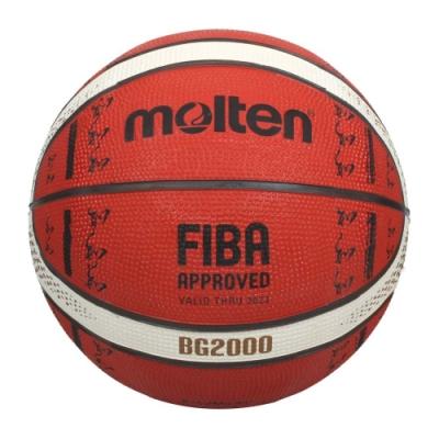 MOLTEN 12片橡膠深溝籃球#7-2020奧運紀念球款-戶外 室外 訓練 B7G2000-SOJ 橘米白黑