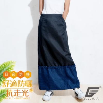 GIAT豔陽對策拼色抗陽防曬裙(A/點點裙襬款/藍點)