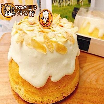 TOP王子 法國鹽之花 芝士奶蓋蛋糕(4吋/盒)