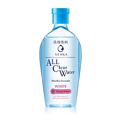 洗顏專科 超微米透亮卸妝水 230mL