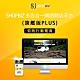 SHOPBIZ 多店合一網路開店平台(三年約-旗艦版Plus) product thumbnail 2