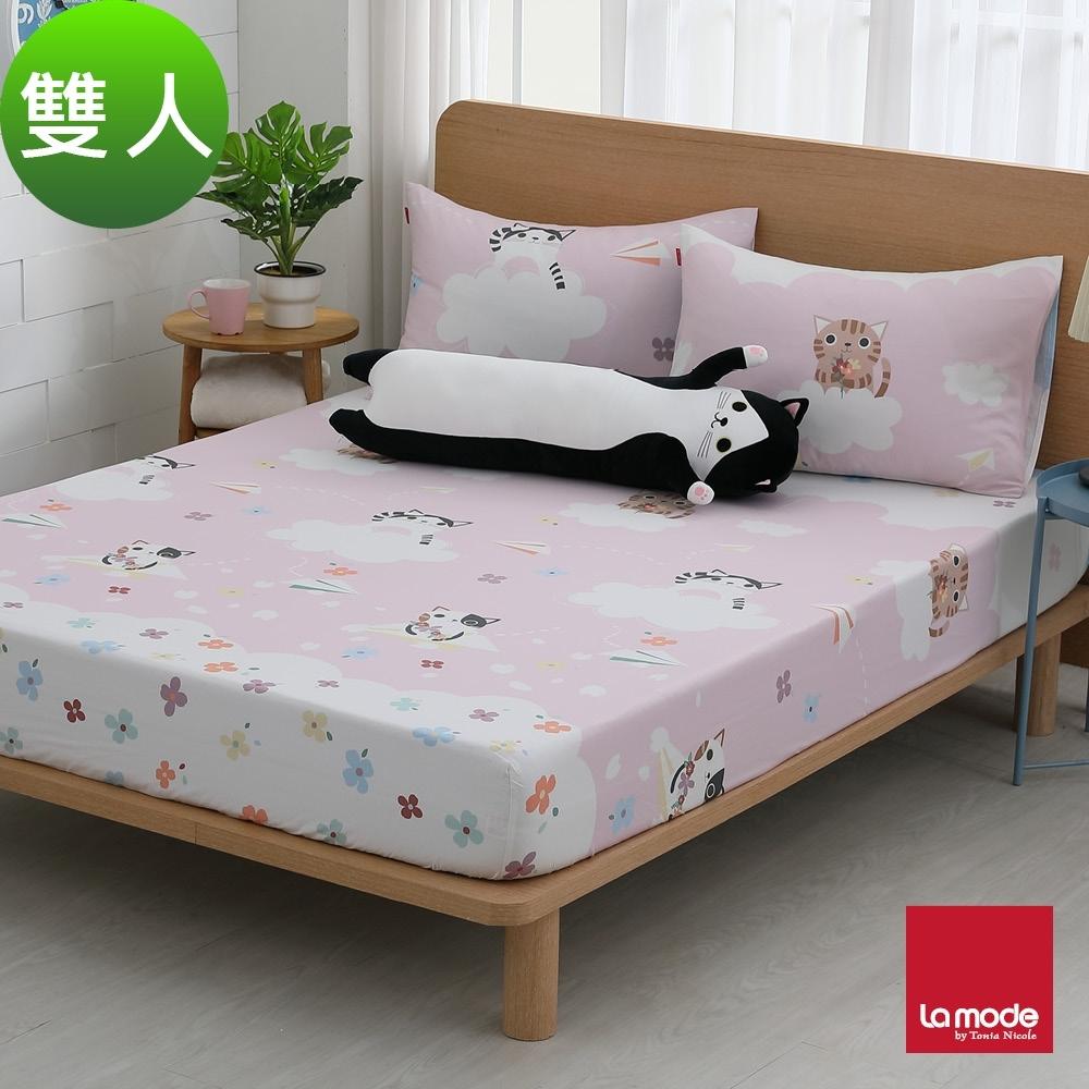 La mode寢飾 貓咪飛行員環保印染100%精梳棉床包枕套三件組(雙人)
