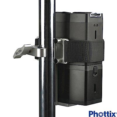 Phottix Indra500電池固定夾-01200