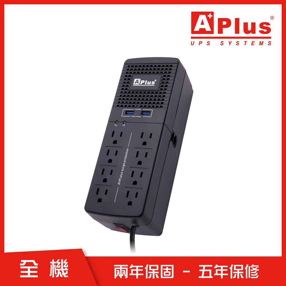 特優Aplus 三段式穩壓器 PlusShield-S2000N(2000VA/1000W)