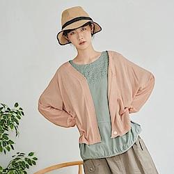 慢 生活 薄款冰絲防曬空調衫-粉紅色
