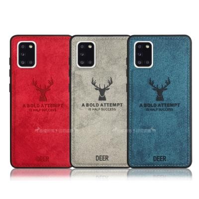 DEER 三星 Samsung Galaxy A31 北歐復古風 鹿紋手機殼 保護殼 有吊飾孔