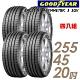 【固特異】F1 ASYM3 SUV 舒適操控輪胎_四入組_255/45/20(F1A3S) product thumbnail 2