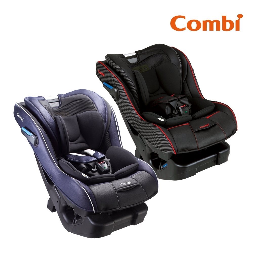 【Combi】New Prim Long EG 0-7歲 汽車安全座椅