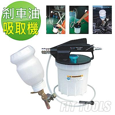 良匠工具 2L氣動剎車油吸取機 自動補充油瓶組 適換汽機車煞車油