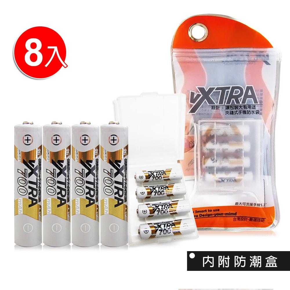 VXTRA 高容量4號700mAh低自放充電電池(8顆入)