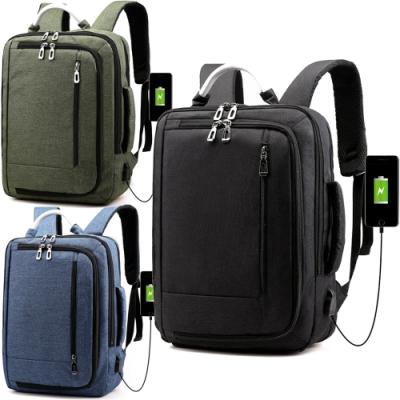 iSPurple 城市漫步 三層充電箱杆電腦後背包 3色可選