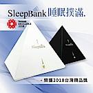 SleepBank 睡眠撲滿 SB001 限量送IRIS大拍3.0吸塵器