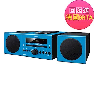 Yamaha 桌上型音響 MCR-B043-淺藍