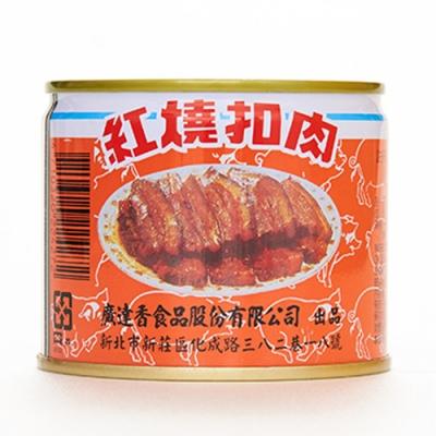 廣達香 紅燒扣肉(210gx3入)