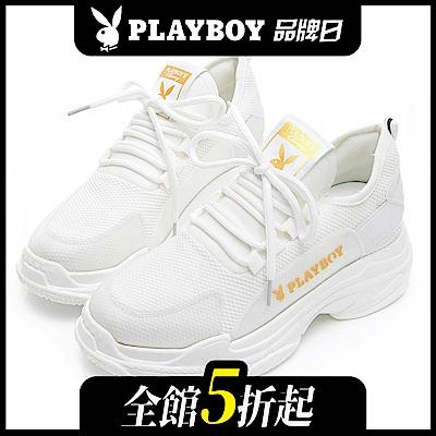PLAYBOY Wave III兔兔老爹鞋-白金-Y576815