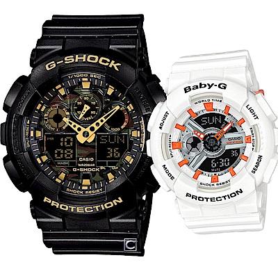 CASIO 摩登時代運動型對錶-51.2 +43.4mm