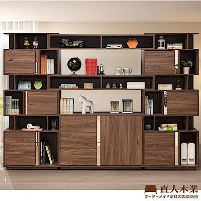 日本直人木業-ALEX胡桃木簡約280CM收納廚櫃組