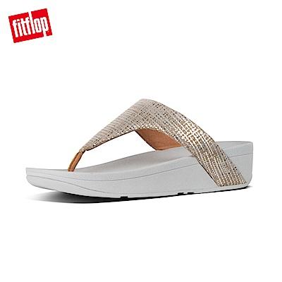 FitFlop CHAIN PRINT夾腳涼鞋銀色
