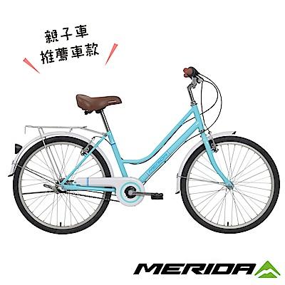 《MERIDA》 美利達 淑女車/代步車/親子車 莉莎 水藍 2017
