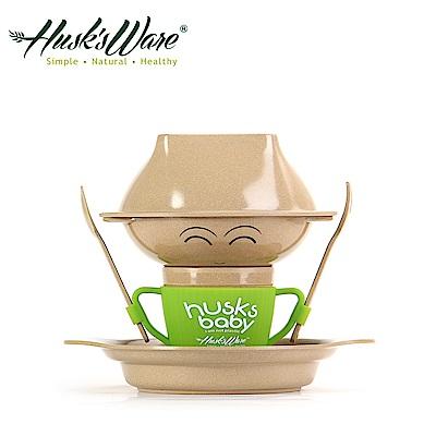美國Husk's ware 稻殼天然無毒環保兒童餐具經典人偶款-綠色