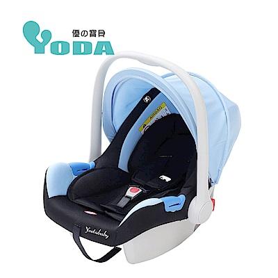 YoDa 嬰兒提籃式0-13公斤安全座椅-活躍藍