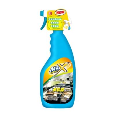 【BOTNY汽車/居家】多功能清潔液475ML 汽車美容 清潔 去污 萬能 居家 多功能
