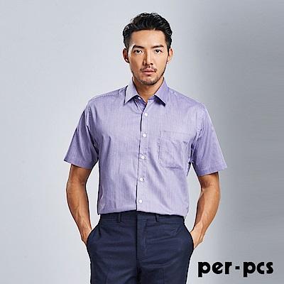 per-pcs率性都會首選襯衫(716456)
