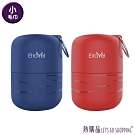 LGS 毛巾組 - 旅行套裝 隔水設計 2種顏色 (1組入)