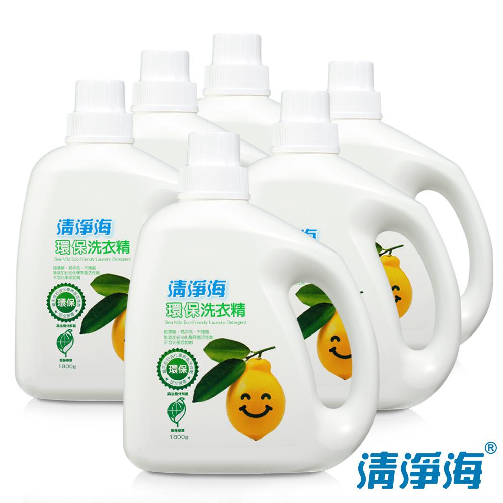 清淨海 檸檬系列環保洗衣精 1800g(箱購6入組)