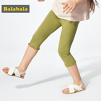 Balabala巴拉巴拉-可愛荷葉邊彈性內搭褲-女(3色)