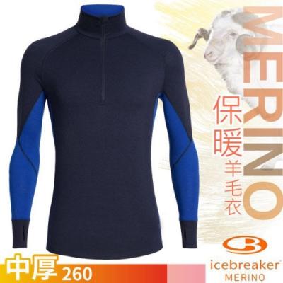 Icebreaker 男 美麗諾羊毛中厚款ZONE 網眼透氣半開襟長袖上衣_深藍/靛藍