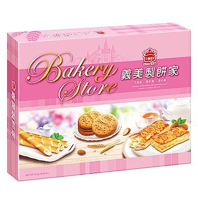 義美製餅家禮盒(412g)