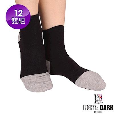LIGHT & DARK MIT製細針加大碼竹炭襪-12雙組
