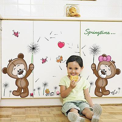 半島良品 DIY無痕壁貼-小熊蒲公英 SK7010 50x70cm