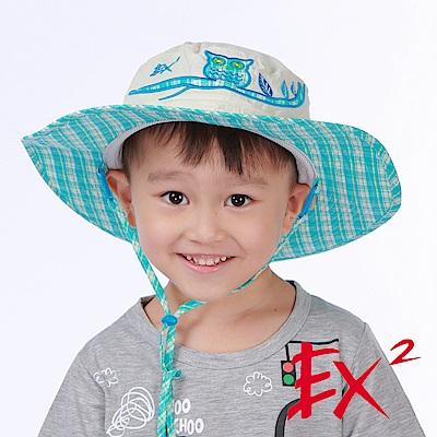 德國EX2 兒童抗UV遮陽圓帽(米白)